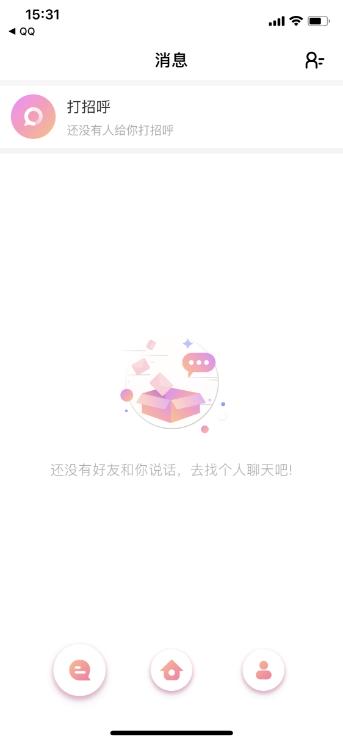 语音交友平台